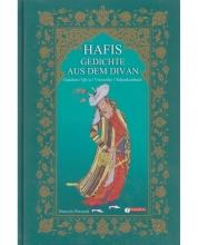کتاب Hafis gedichte aus dem divan آلمانی - فارسی