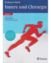 کتاب آلمانی پزشکی (Endspurt Klinik Innere und Chirurgie (Skript 5
