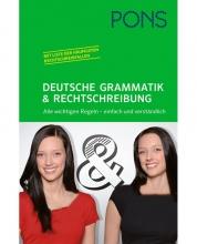 کتاب آلمانی Deutsche grammatik & rechtschreibung