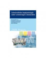کتاب آلمانی Zahnӓrztliche Implantologie unter schwierigen Umstӓnden