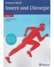 کتاب آلمانی (Endspurt Klinik Innere und Chirurgie (Skript 3