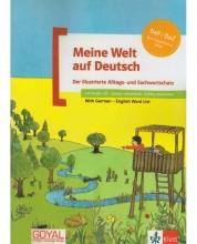 کتاب آلمانی Meine Welt auf Deutsch