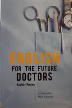 كتاب English For The Future Doctors English - Persian
