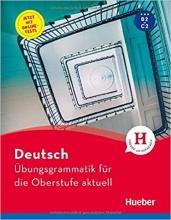 کتاب آلمانی Deutsch Übungsgrammatik für die Oberstufe aktuell