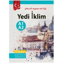 کتاب واژه نامه Yedi Iklim A1 A2