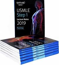 مجموعه 7 جلدی کتاب یو اس ام ال ای استپ یک لکچر نوت 2019 USMLE Step 1 Lecture Notes 2019: 7-Book Set (Kaplan Test Prep) 1st Editi