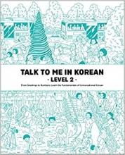 کتاب تاک تو می این کرین دو Talk To Me In Korean Level 2 (English and Korean Edition)