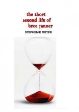 كتاب رمان انگلیسی  زندگی دوم کوتاه بری تنر the short second life of bree tanner