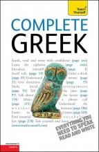 کتاب آموزش یونانی Teach Yourself Complete Greek
