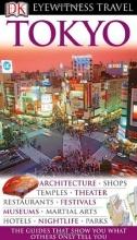 کتاب DK Eyewitness Travel Guide Tokyo