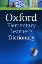 دیکشنری آکسفورد المنتری لرنرز Oxford Elementary Learners Dictionary