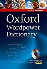 دیکشنری Oxford Wordpower Dictionary