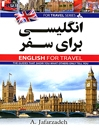 English For Travel Persian - English