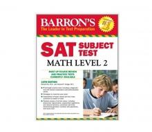كتاب Barrons SAT Subject Test Math Level 2 10th Edition