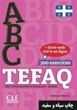 کتاب ABC TEFAQ - Livre + CD