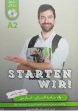 کتاب واژه نامه Starten Wir A2 اثر محمد رفیعی