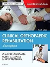 کتاب کلینیکال ارتوپدیک ریحابیلیتیشن Clinical Orthopaedic Rehabilitation: A Team Approach 4th Edition