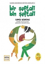 کتاب ترکی بیر شفتالی بین شفتالی یک هلو هزار هلو Bir Seftali Bin Seftali