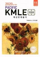 کتاب 2020 Pacific KMLE: 11 Pediatrics - Overview