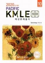 کتاب 2020 Pacific KMLE: 10 Gynecology
