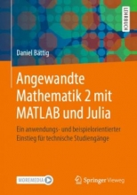 کتاب Angewandte  Mathematik 2 mit MATLAB und Julia