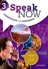 کتاب آموزشی اسپیک نو Speak Now 3