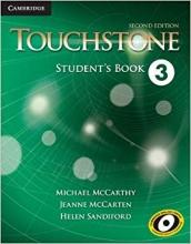 کتاب آموزشی تاچ استون ویرایش دوم Touchstone 3