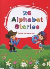 کتاب 26Alphabet Stories +CD