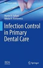 کتاب اینفکشن کنترل این پرایمری دنتال کر Infection Control in Primary Dental Care (BDJ Clinician's Guides) 1st ed. 2020 Edition,
