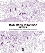 کتاب تاک تو می این کرین چهار Talk To Me In Korean Level 4 (Korean and English Edition)