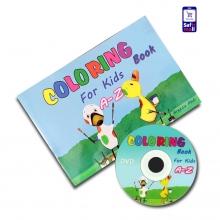 کتاب Coloring Book For KIDS A-Z