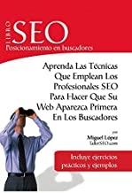 کتاب لیبرو سئو Libro SEO posicionamiento en buscadores (3a. ed.)