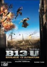 فيلم سينمايي بلوك 13