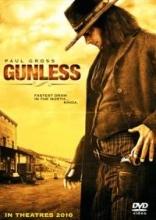 فيلم سينمايي بي سلاح Gunless