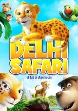 کارتون و انیمیشن Dehli Safari