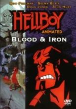 کارتون و انیمیشن Hellboy