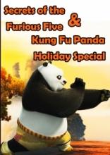 کارتون و انیمیشن KUNG FU PANDA HOLIDAY SPECIAL