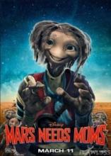 کارتون و انیمیشن Mars Needs Moms