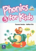 کتاب زبان کتاب Phonics for Kids 3