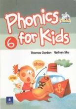 کتاب زبان کتاب Phonics for Kids 6