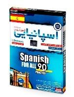آموزش زبان اسپانیایی مهرگان
