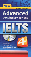 کتاب زبان Advanced Vocabulary for the IELTS 4