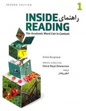 کتاب راهنماي Inside Reading 1 second edition