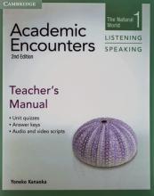 کتاب زبان آکادمیک انکونترز  Academic Encounters Level 1 Teachers Manual Listening and Speaking