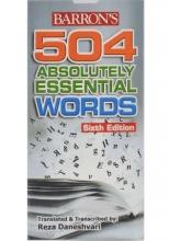فلش کارت 504Absolutely Essential Words sixth Edition Flashcards