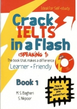کتاب زبان (Crack IELTS In a Flash (Speaking 1