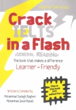 کتاب زبان (Crack IELTS In a Flash (General Reading