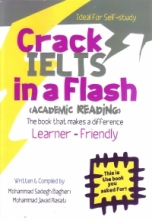 کتاب زبان (Crack IELTS In a Flash (Academic Reading