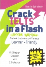 کتاب زبان (Crack IELTS In a Flash (Letter Writing