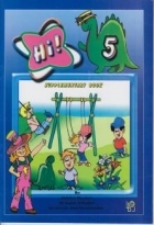 کتاب زبان Hi 5 SUPPLEMENTARY BOOK